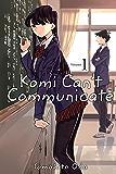 Komi Can't Communicate, Vol. 1
