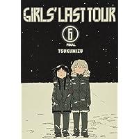 GIRLS LAST TOUR 06