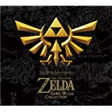 Legend of Zelda,the [Import USA]