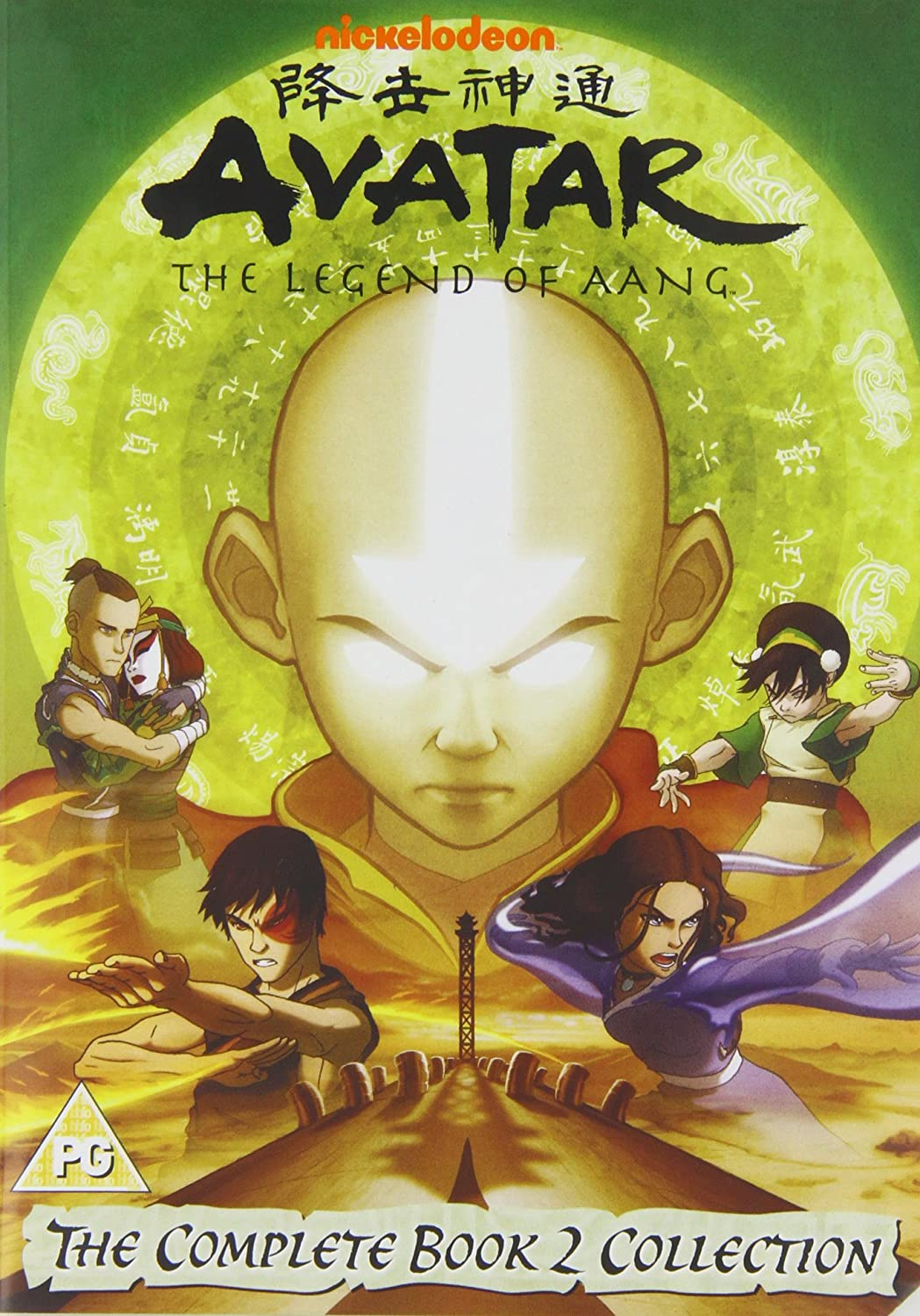 Video The Last Air Bender Book 2 3gp