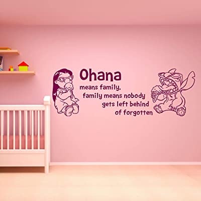 Wall Decals Wall Decal Ohana Means Family Means Nobody Get Left Behind or Forgotten Lilo and Stitch Wall Decal Vinyl Sticker Nursery Kids Bedroom Made in USA: Kitchen & Dining