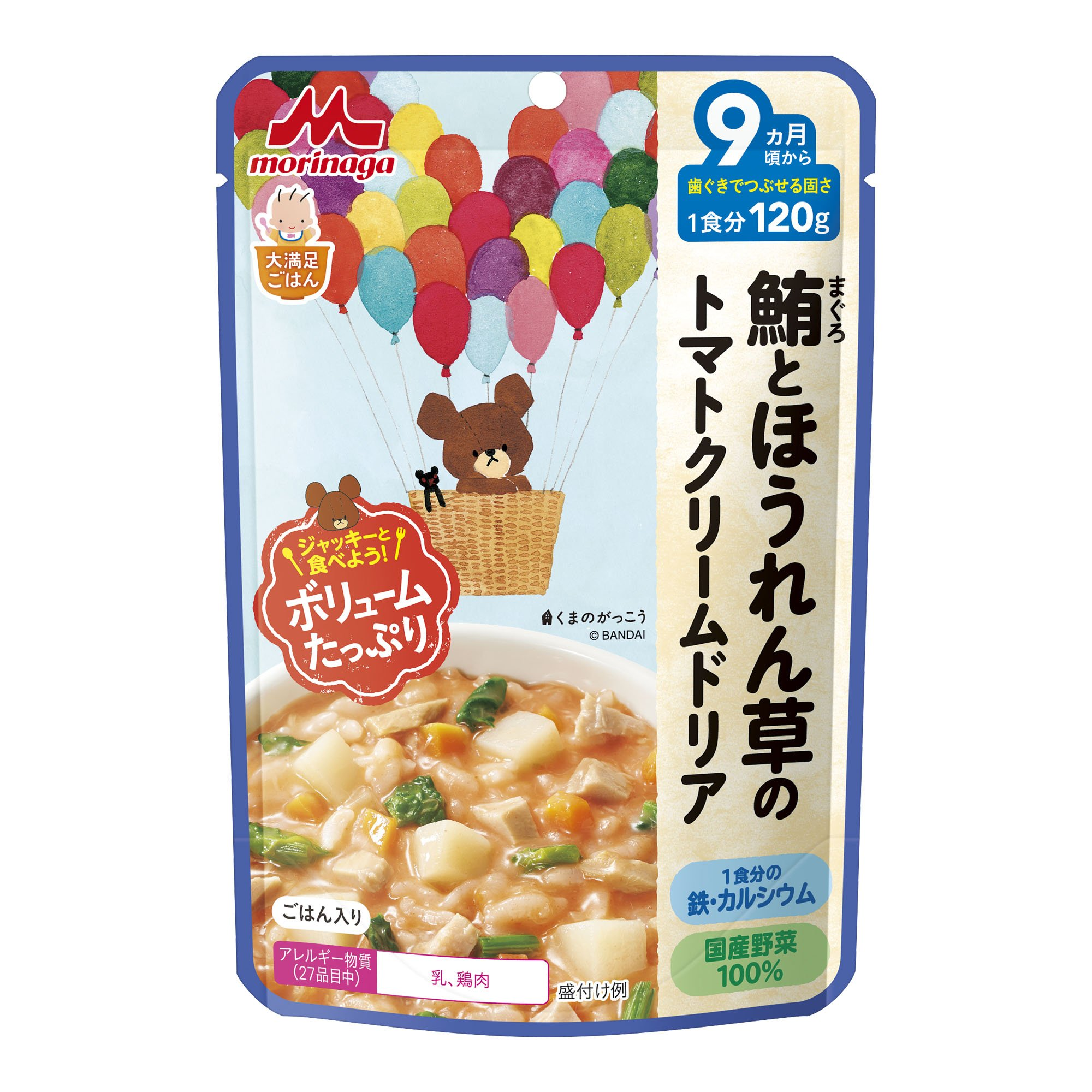 120gX12 pieces firmness one meal that Tsubuseru in Morinaga very happy rice tuna and spinach tomato cream Doria nine months gums from around May