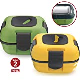 Lunch Box ~ Pinnacle Insulated Leak Proof Lunch Box for Adults and Kids - Thermal Lunch Container with New Heat Release Valve ~Set of 2~ Green/Yellow