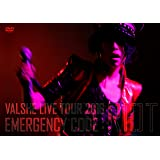 VALSHE LIVE TOUR 2016 「EMERGENCY CODE:RIOT」 [DVD]