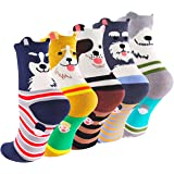 SockStory Happy Colorful SOCKS for Girls, Socks for Women, Unisex Socks, Socks for Guys. Cute Rich Cotton One Size Dog Socks. 5 Pairs 1 Box