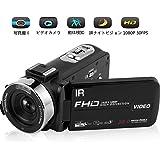 ビデオカメラ デジタルカメラ カムコーダー フルHD 1080p ナイトビジョン 夜間カメラ 高画質 16倍率デジタルズーム 一時停止機能 3.0インチLCD 270°回転タッチ液晶画面
