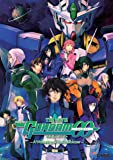 Mobile Suit Gundam 00 A Wakening Of The Trailblazer Movie DVD(劇場版 機動戦士ガンダム00 -A wakening of the Trailblazer- )