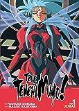 True Tenchi Muyo! (Light Novel) Vol. 1