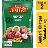 Suhana Ambari Chatpat Masala 500g - Pack of 2