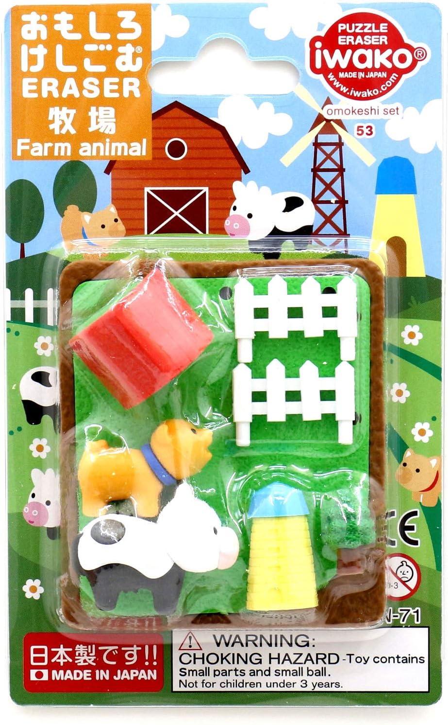 IWAKO Japanese Puzzle Erasers Safari Animals Blister Card Set