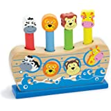 Viga Toys - 50041 - Pop Up - Noah's Ark