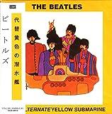 The Beatles - The Alternate Yellow Submarine - Audio Cd MLPS [Mini Long Play Sleeve] Japanese Mini-LP Replica Audio CD OBI