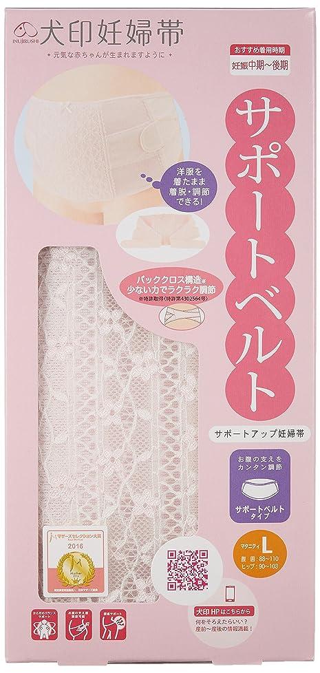 不適仲人床を掃除する妊婦 腹巻き 2枚セット/産後も使えます/ マタニティー 冷え性