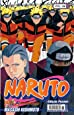 Naruto Pocket - Volume 36