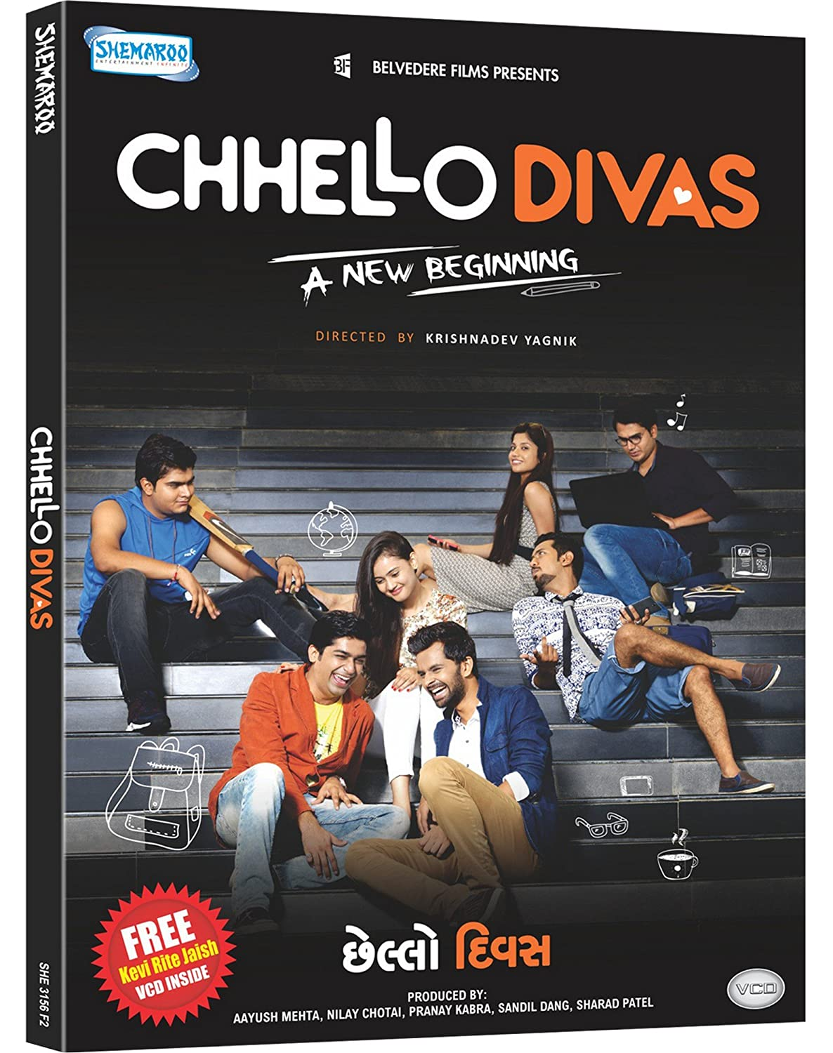 Amazon In Buy Chhello Divas Dvd Blu Ray Online At Best