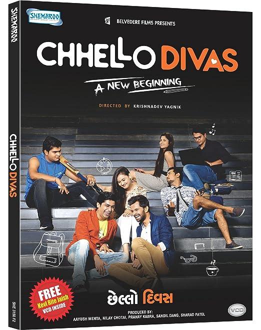Amazon In Buy Chhello Divas Dvd Blu Ray Online At Best