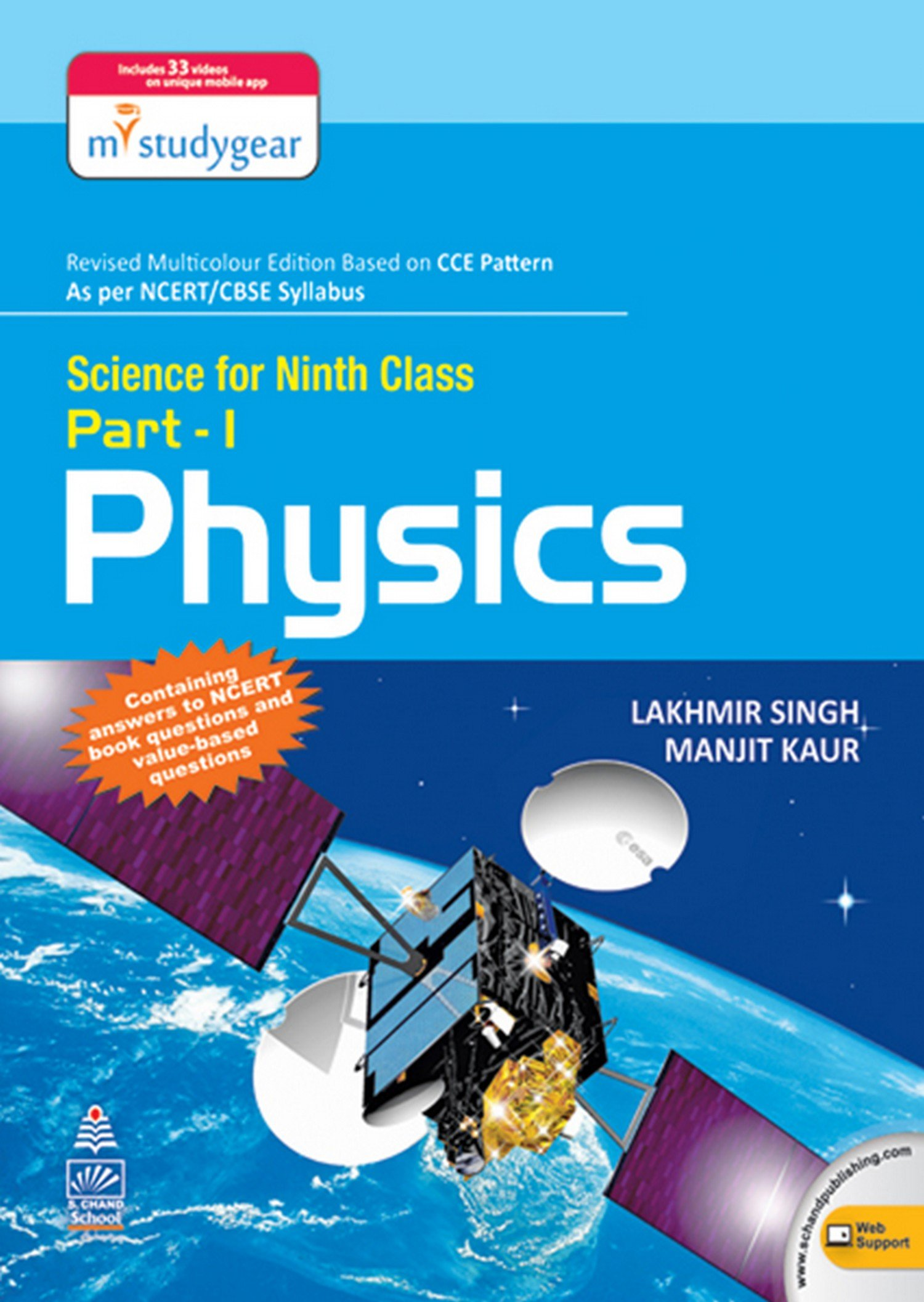 Science For Ninth Class Part 1 Physics pdf