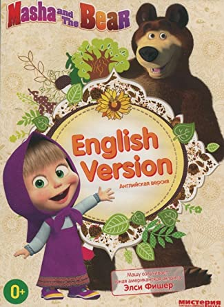 masha and the bear cartoon in english free download