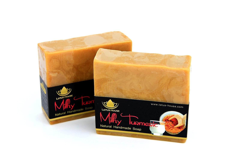 Lotus House Milky Turmeric Natural Handmade Soap (300g) / 3 Bars SA0094