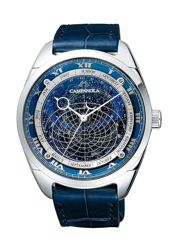 シチズン カンパノラ 腕時計 コスモサイン【Cosmosign】 CITIZEN CAMPANOLA CTV57-1231 B00A2TGV70