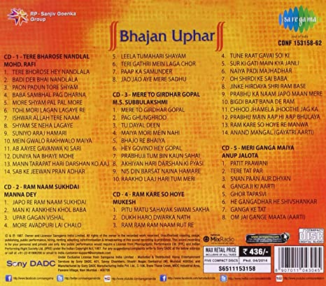 Buy Bhajan Upahar Various Artists Hindi Bhajan Online At Low Prices