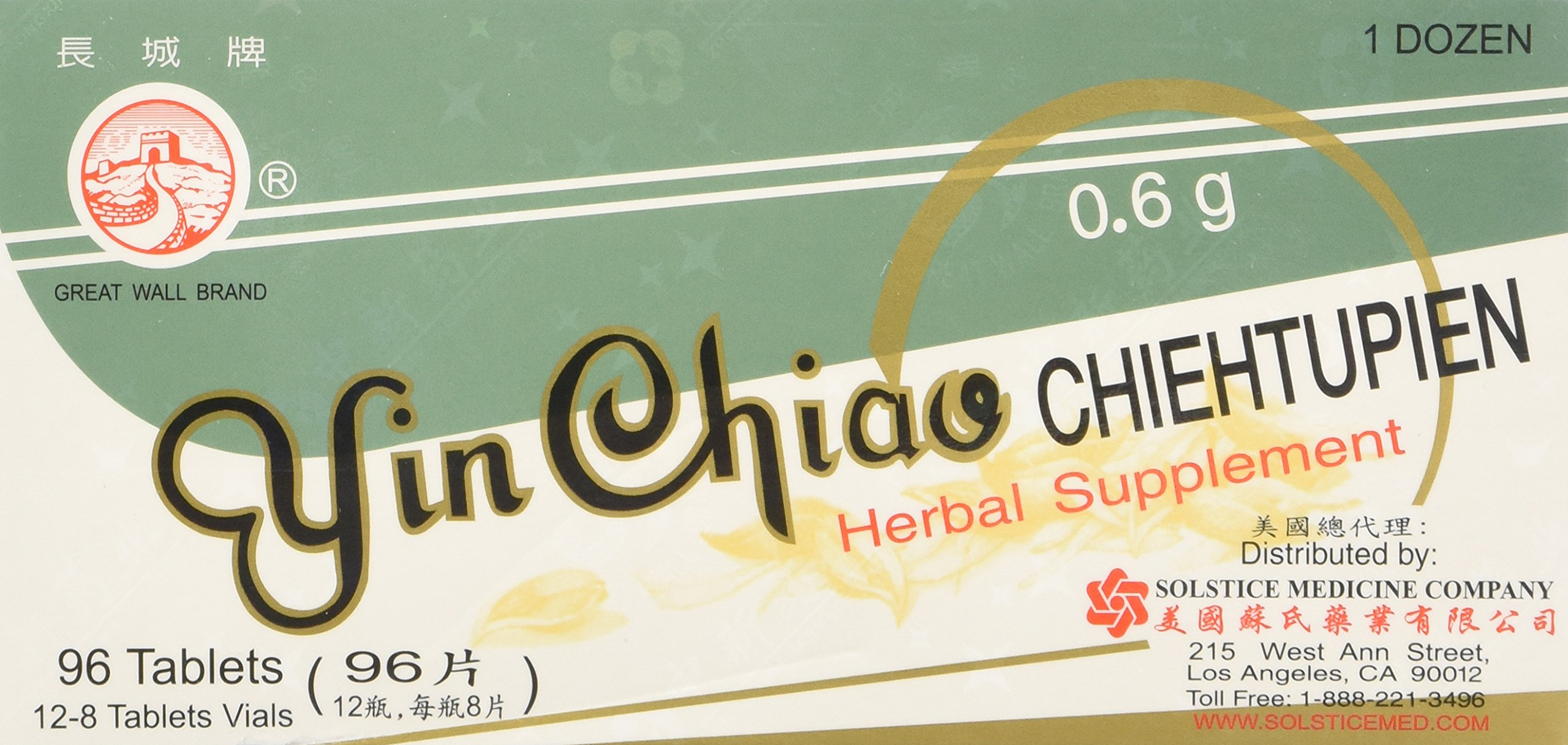 Amazon.com: Po Chai Pills Herbal Supplement by Solstice, USA Version ...