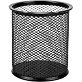 Amazon Basics Wire Mesh Pen Cup, Black