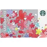 スターバックス カード さくら フルブルーム 18 Starbucks SAKURA 2018