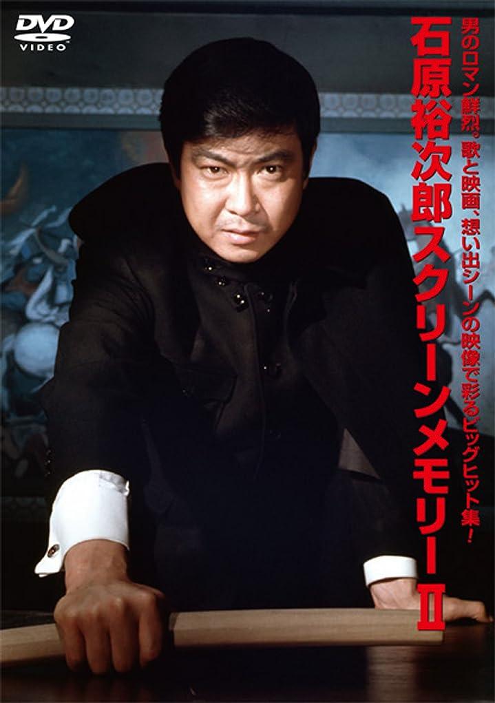 ジョグビート匿名美輪明宏リサイタル 愛  4 愛の賛歌~'93秋パルコ劇場~ [DVD]