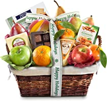 Happy Holidays Deluxe Fruit Basket