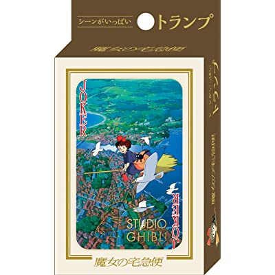 Studio Ghibli Playing Cards - Kiki's Delivery Service Part 2: Toys & Games