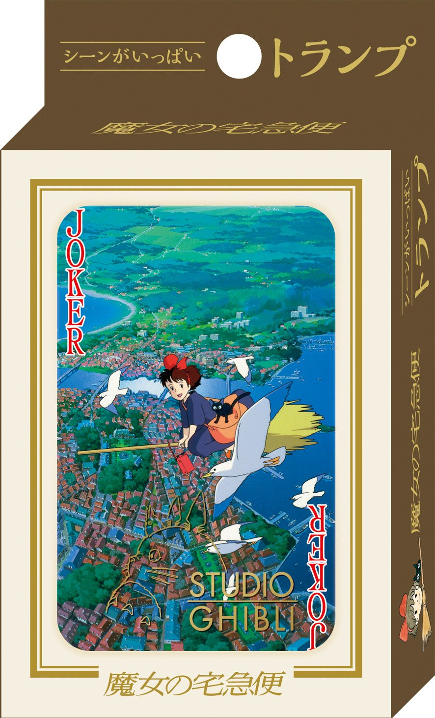 Studio Ghibli via Bluefin Playing Cards - Kiki's Delivery Service Part 2 (BLFENS18196)