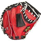 サクライ貿易(SAKURAI) Promark(プロマーク) 野球 一般軟式用 グラブ(グローブ) 捕手用 キャッチャーミット レッドオレンジ×ブラック PCM-4253