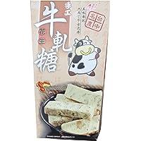 Aji牛轧糖(花生味)120g