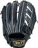 ZETT(ゼット) 硬式野球 プロステイタス グラブ (グローブ) 外野手用 右投げ/左投げ用 日本製 BPROG870