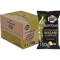 Lay's Sensations Chips Japanese Sweet Wasabi & Ginger, Doos 9 stuks x 150 g