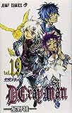 D.Grayーman 19 (ジャンプコミックス)