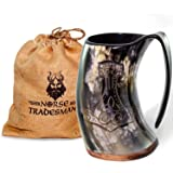 Norse Tradesman Genuine Viking Drinking Horn Mug - 100% Authentic Beer Horn Tankard w/Thor's Hammer Engraving | 24 Ounces | The Mjolnir