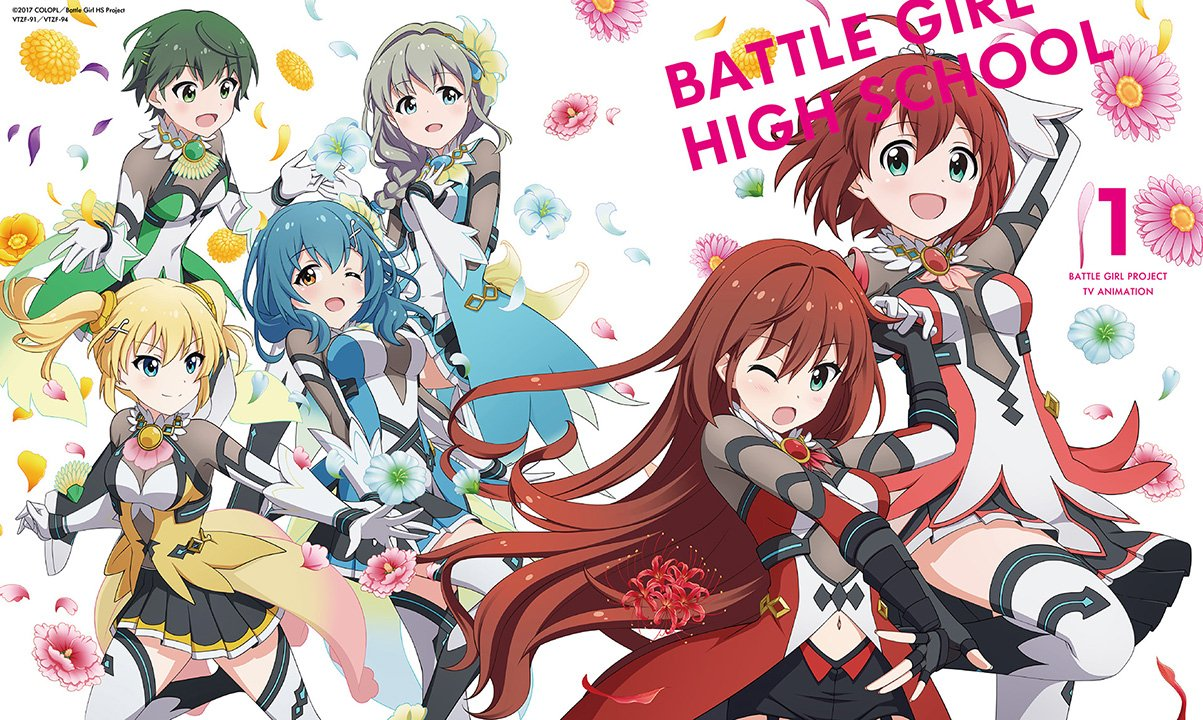 Amazon com tv anime battle girl high school blu ray disc cd box 1 nd roll movies tv