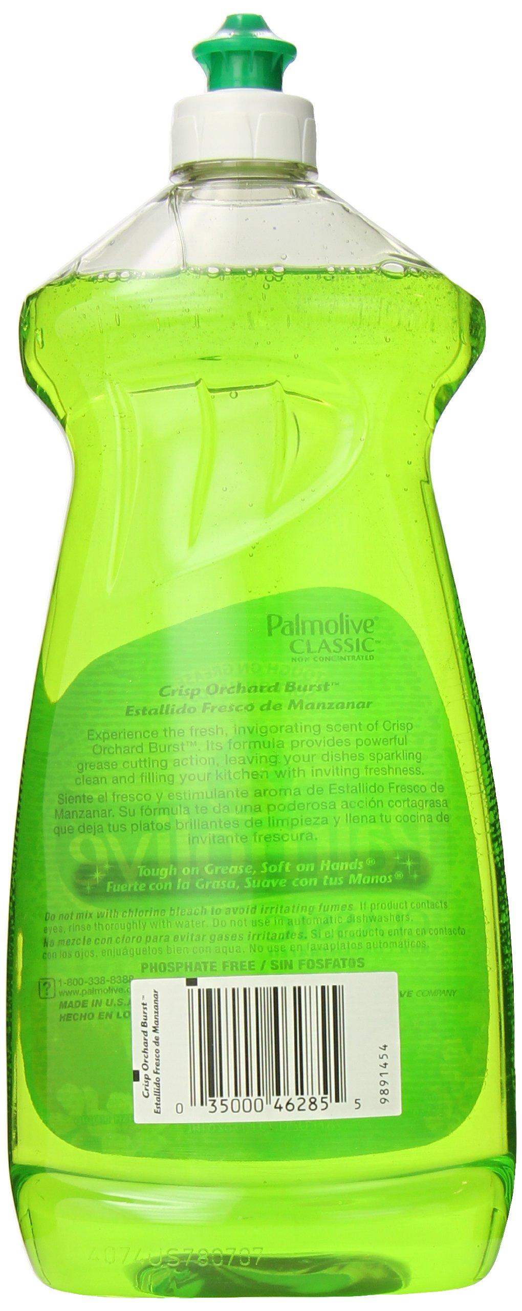 Galleon Palmolive Dish Liquid Essential Clean Apple