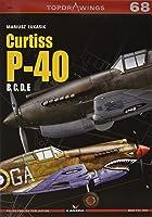 Curtiss P-40 B C D E