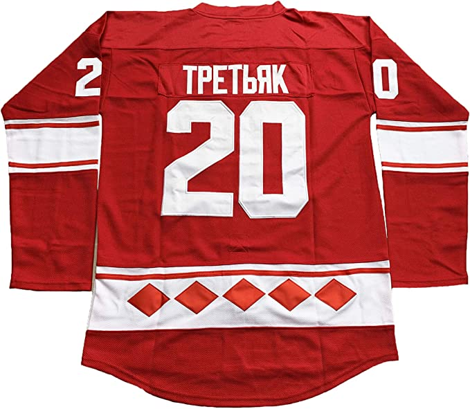 Vladislav Tretiak #20 CCCP 1980 USSR