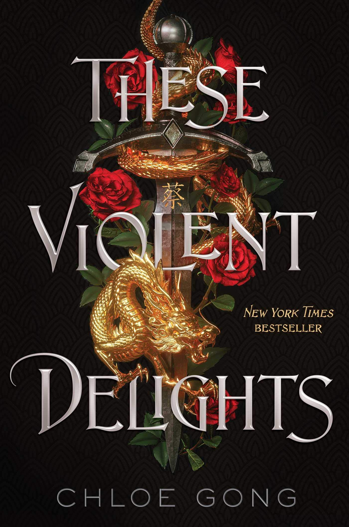 Amazon.com: These Violent Delights (9781534457690): Gong, Chloe: Books