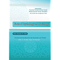 Facts of Psychology and Sociology: Islamic Education for Youths (English Edition)