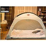 タスミ保温テント 1-2人用 床有り DDASUMI Warm Tent 1-2persons With Bottom (ミント)