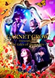 GARNET CROW livescope 2012~the tales of memories~ [DVD]