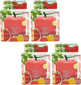 Super Apple car air freshener, 4 packs Honey Apple scent in cute Apple shape container, best JDM Japan Car, Home, Office Air Freshener