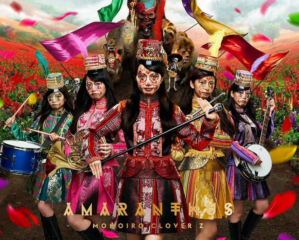 "MOMOIRO CLOVER Z DOME TREK 2016  AMARANTHUS/白金の夜明け"" Blu-ray BOX B01KLCZRNQ"