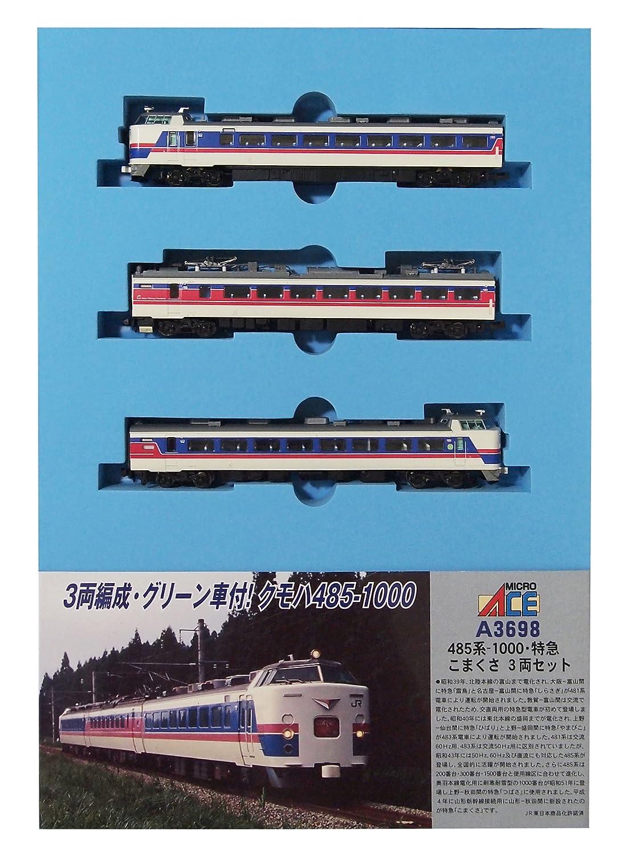マイクロエース Nゲージ 485系-1000 特急こまくさ 3両セット A3698 鉄道模型 電車 B071LLY13N