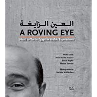 A Roving Eye: Head to Toe in Egyptian Arabic Expressions